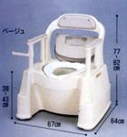 安寿 ポータブルトイレFX-1 [アロン化成]