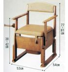 安寿 家具調トイレ6型 [アロン化成]